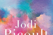 Fall 2018 Book Releases We Can't Wait To Read